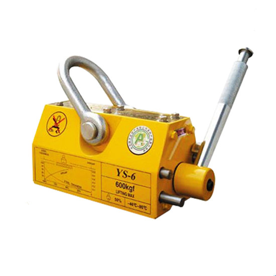 Low-cost-permanent-magnetic-lifter-for-lifting