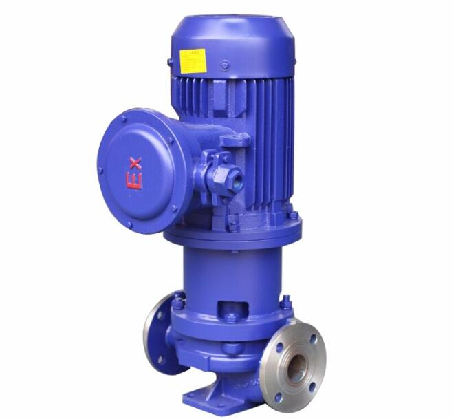 New Style Stainless Steel Centrifugal Magnetic Pump